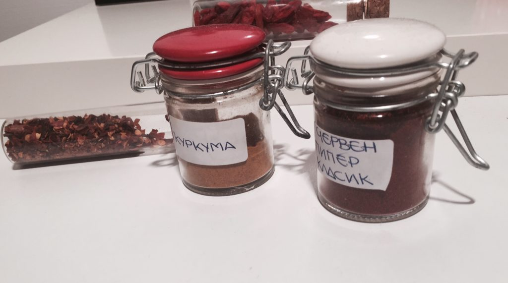 spices from sofia